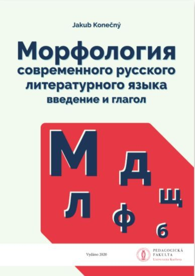 1_Morfo