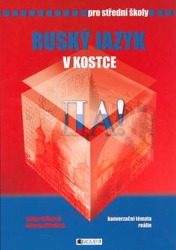 ruskyjazykvkostce