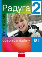 Raduga2