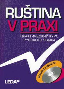 Rustina_v_praxi_Csirikova