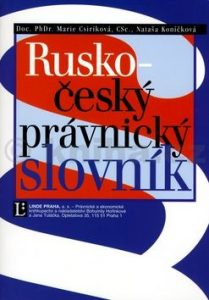 rusko-cesky-pravnicky-slovnik